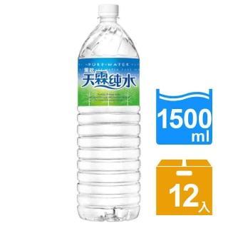 【黑松】天霖純水(1500ml X 12入)