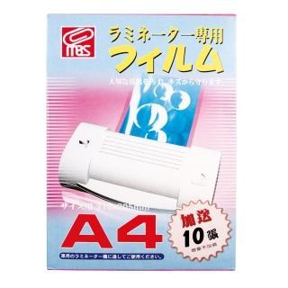 【萬事捷】萬事捷MBS抗靜電護貝膠膜/A4/80μ/1310/110張/盒