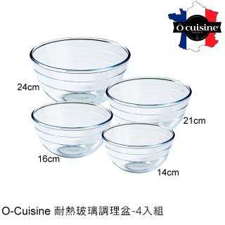 【法國O cuisine】歐酷新烘焙-百年工藝耐熱玻璃調理盆(4碗組)