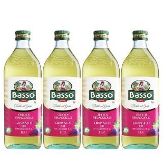 【Basso巴碩】義大利純天然葡萄籽油1公升x4入