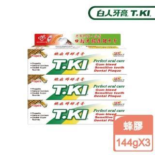 【T.KI】蜂膠牙膏144gx3入組