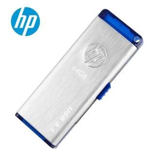 【HP 惠普】64G USB 3.0金屬髮絲紋隨身碟X730w