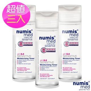 【Numis med 樂美思】ph5.5極致修護保濕化妝水200ml(超值三入組)
