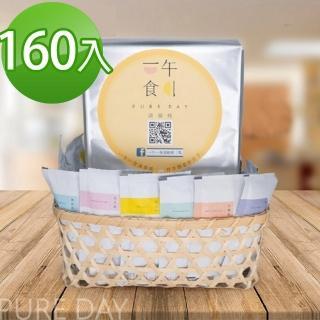 【一午一食】臻純粹滴雞精160入-環保包裝(65ml/入)