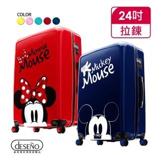 【Deseno】米奇奇幻之旅24吋鏡面拉鍊行李箱(新色多款任選)