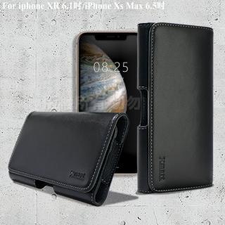 【X_mart】iPhone 11/XR 6.1吋/iPhone11 Pro Max/Xs Max 6.5吋 型男羊皮橫式腰掛皮套