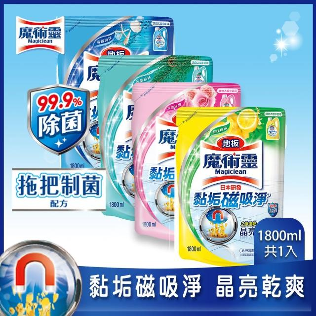 【魔術靈】地板清潔劑補充包1800ml(5款任選)/