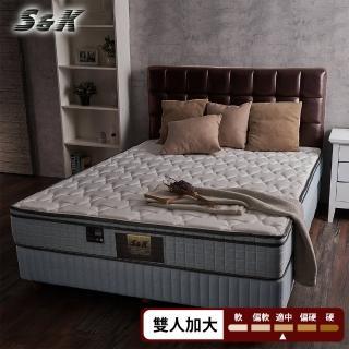 【S&K】乳膠+記憶膠3M防潑水高蓬度獨立筒床墊-雙人加大6尺