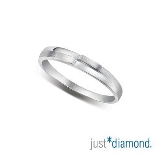 【Just Diamond】無盡的愛系列 18K金戒指 美好誓言 對戒(男戒)
