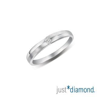 【Just Diamond】無盡的愛系列 18K金鑽石戒指 美好誓言 對戒(女戒)