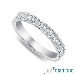 【Just Diamond】18K金鑽石戒指 浪漫誓言 對戒(女戒)
