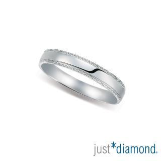 【Just Diamond】Eternity系列 18K戒指 I am Yours 對戒(男戒)