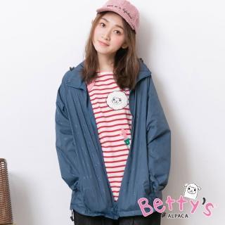 【betty's 貝蒂思】輕薄收納式防風外套(藍綠色)