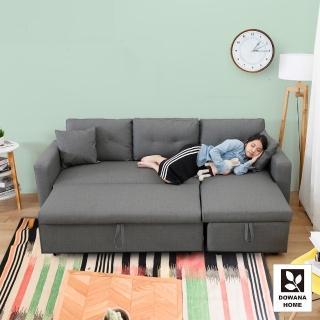 【多瓦娜】葛摩耐磨皮L型沙發/二色(貴妃椅可收納置物)
