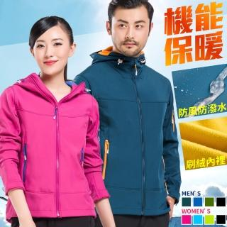 【NEW POWER】雙拼色拉鍊防潑水戶外男女保暖外套-6色可選(多口袋/防潑水/刷絨禦寒)