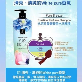 【ELASTINE伊絲婷】永恆珍愛奢華香水潤髮乳 600ml(新裝限量款)