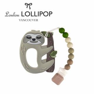 【Loulou lollipop】加拿大 嬰幼兒造型慢吞吞樹懶固齒器組/奶嘴鍊夾-森林系