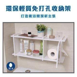 【OKAWA】無痕貼浴室收納架(沐浴乳收納架 置物架 無痕貼 廁所架 防水收納架)