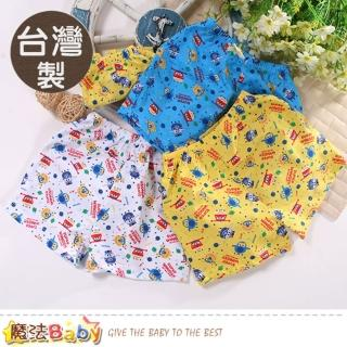 【魔法Baby】男童內褲 四件一組 台灣製超級飛俠正版純棉平口內褲(k50955)