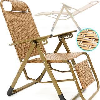 復古編織PPC雙面籐椅(C022-945)