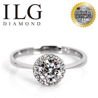 【ILG】八心八箭戒指 - 專屬天使 RI165 主鑽約75分 迷人風采 媲美真鑽亮度的鑽飾(戒指)