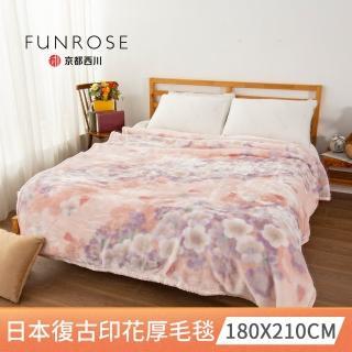 【京都西川】復古珍藏印花毛毯 新合纖印花毯/雙人厚毛毯(6X7)