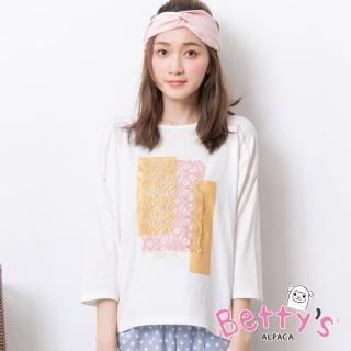 【betty's 貝蒂思】復古風蕾絲造型上衣(白色)