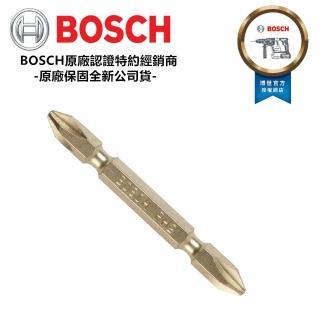 【BOSCH 博世】德國博世BOSCH PH2金色 十字起子頭 磁性65mm硬度佳 採用高品質鋼材 雙邊十字起子頭