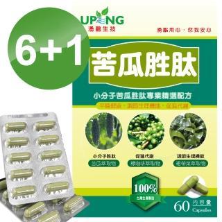【湧鵬生技】苦瓜胜太買4送2六入組(苦瓜胜太:綠咖啡:酵母鉻:每盒60顆:共360顆)