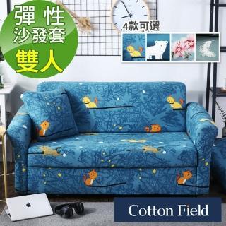 【棉花田】歐菲印花雙人彈性沙發套(4款可選)