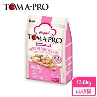 【TOMA-PRO 優格】成幼貓雞肉+米-13.6kg(化毛高纖配方)