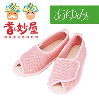 【耆妙屋】日本Ayumi室內鞋-粉色