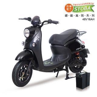 【向銓】Mini-Qbi電動自行車 PEG-002 搭配防爆鋰電池(電動車)