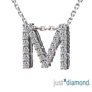 【Just Diamond】Love Words字母系列 18K金鑽石墜子-M