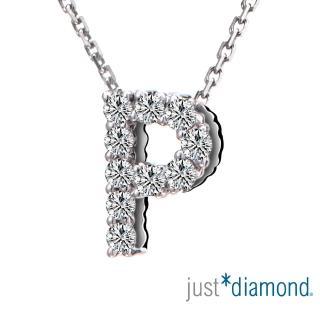 【Just Diamond】Love Words字母系列 18K金鑽石墜子-P