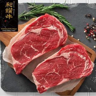 【漢克嚴選】美國產日本和牛級NG牛排家庭號_4包組(500g±5%/包)