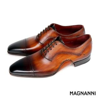 【MAGNANNI】時尚雙線橫飾混搭皮革牛津紳士鞋(棕色 21381-COG)