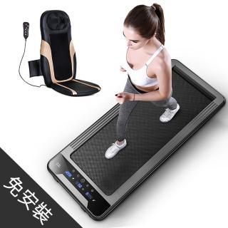 【輝葉】newrun新平板跑步機+4D溫熱手感按摩墊