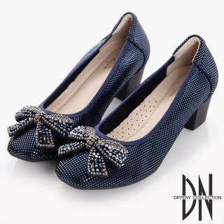 【DN】優雅名媛 牛皮蝴蝶鑽粗跟包鞋(藍)
