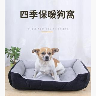 【ROYALLIN 蘿林嚴選】新款保暖四季狗窩(保暖狗窩)