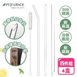 【FUJI-GRACE】SGS認證加厚耐熱環保玻璃吸管四入組(共4盒)