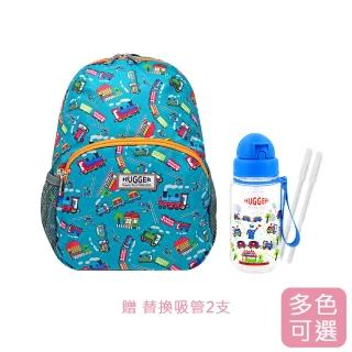 【HUGGER】幼童背包+吸管水壺組合(附替換吸管2支)