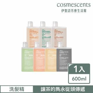 【伊聖詩】一日茶道TEAORY 洗髮精600ml(檸檬綠茶/菊花普洱/蜂蜜烏龍/薄荷烏龍)