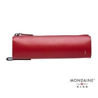 【MONDAINE 瑞士國鐵】經典牛皮筆袋(紅)