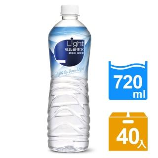 【悅氏】light 鹼性水720mlx2箱(共40入)
