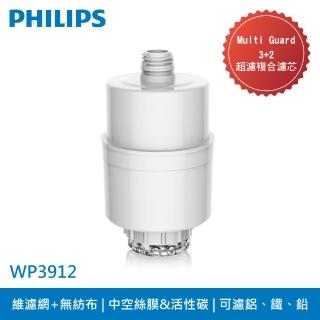 【Philips 飛利浦】超濾 櫥上型 五重濾淨淨水器濾心 適用機種WP3856(WP3912)