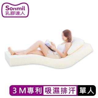 【sonmil乳膠床墊】3M吸濕排汗 7.5cm乳膠床墊 單人3尺