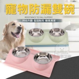 【夢工廠】馬卡龍色 W形二合一不銹鋼寵物防漏雙碗 碗可拆(兩用碗/貓碗/狗碗/飼料碗/飲水碗)