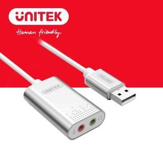 【UNITEK】立體聲USB外接式音效卡(外接式音效卡)