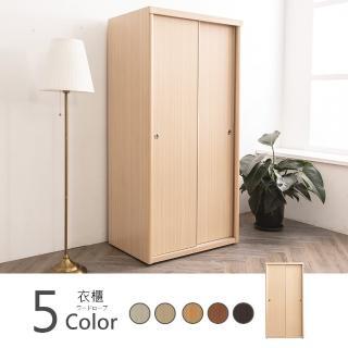 【時尚屋】波爾3x6尺直桶滑門衣櫃/推門衣櫃 WG28-3611(五色可選 免運費 免組裝 臥室系列 衣櫥)
